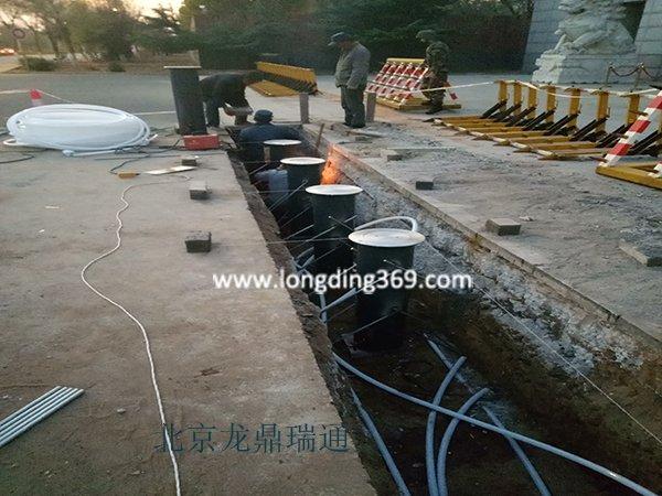 中国人民武装警察某部队
