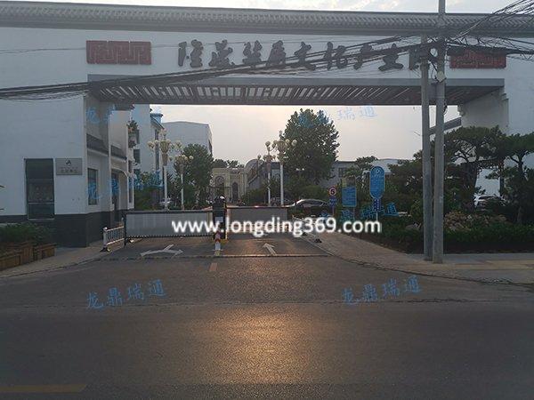 大兴区南四环文化产业园