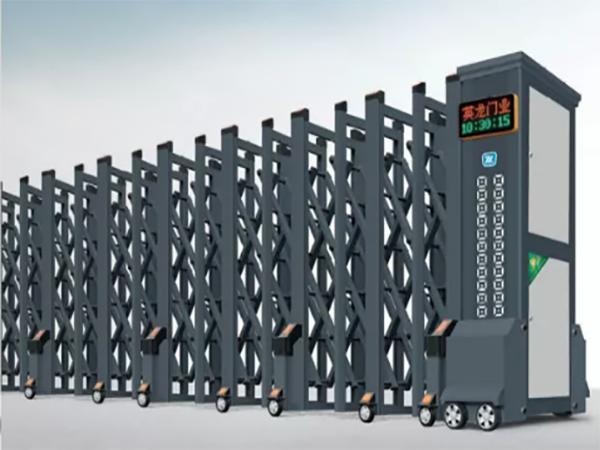 铝合金(特价款)-电动伸缩门