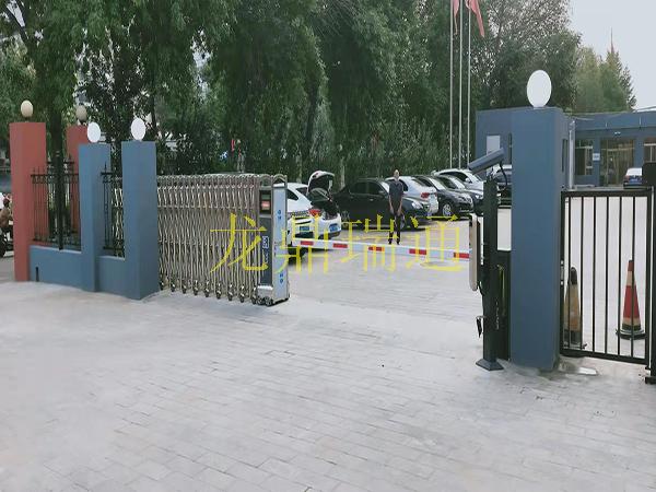 欧宝体育手机版市房山区退伍军人服务中心