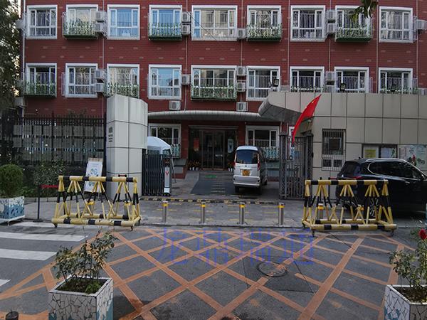 欧宝体育手机版市东城区单位出入口